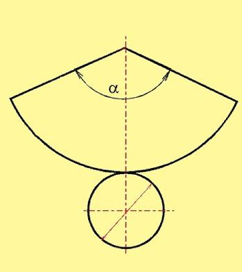 Как сделать цилиндр и конус из картона