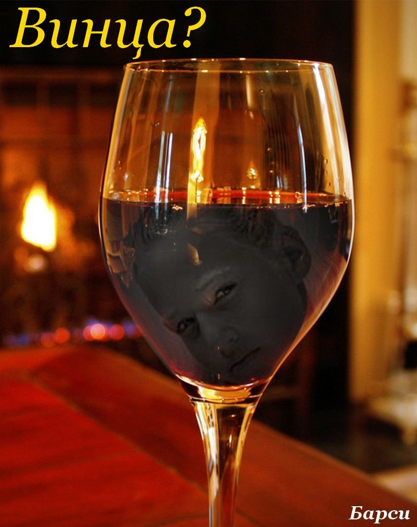 Бокал вина скачать бесплатно mp3
