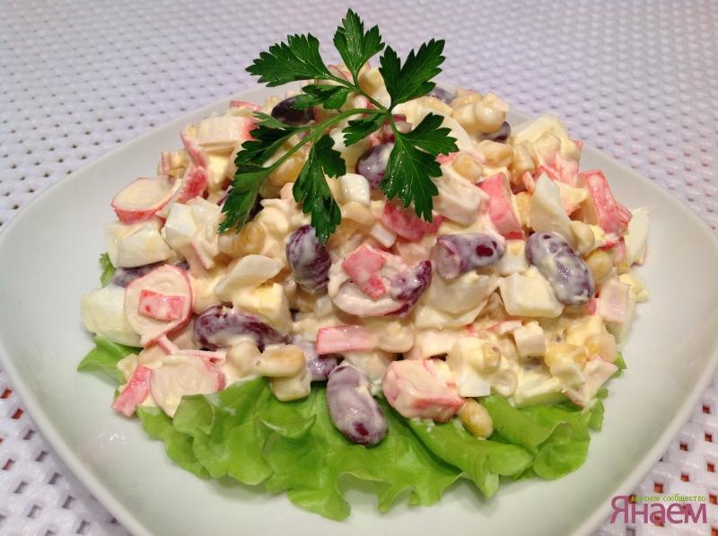 Салаты с фасолью и крабовыми палочками рецепты с простые и вкусные