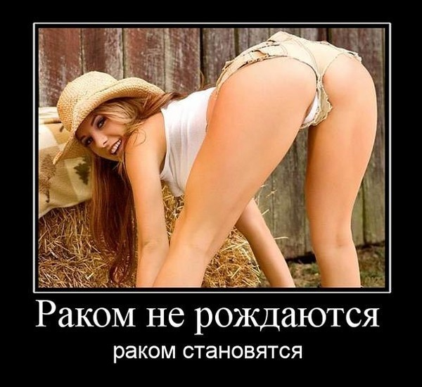 kak-devushki-stoyat-rakom