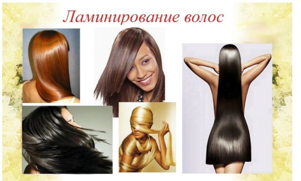 Как сделать гладкие и шелковистые волосы в домашних условиях