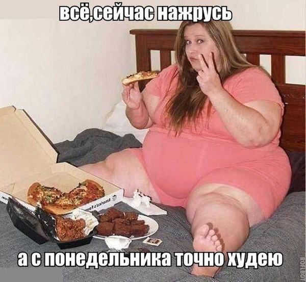 hudeyut-ili-popravlyayutsya-posle-seksa