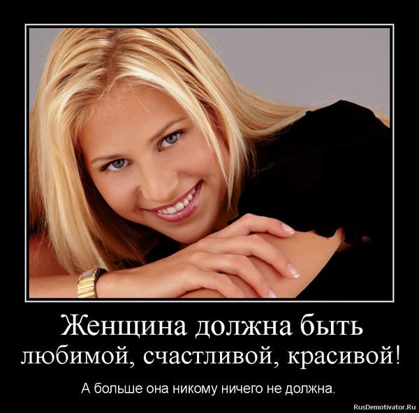 ona-lyubit-otdavatsya-svoim-zaklyuchennim