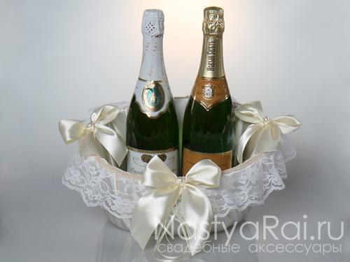 Как украсить шампанское для свадьбы своими руками видео