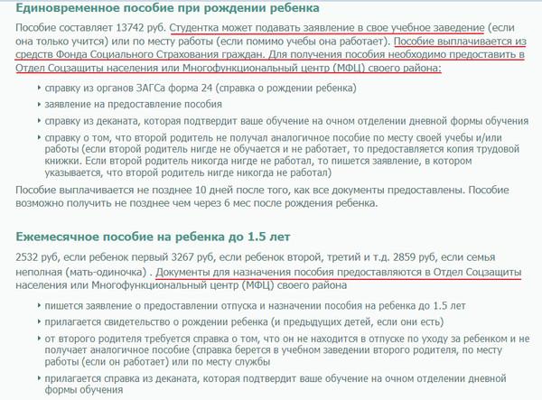 кабель оптический производства завода еврокабель-1