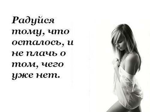vzroslaya-zhenshina-seksualnaya-foto
