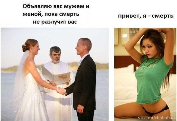 druzya-menyayutsya-zhenami