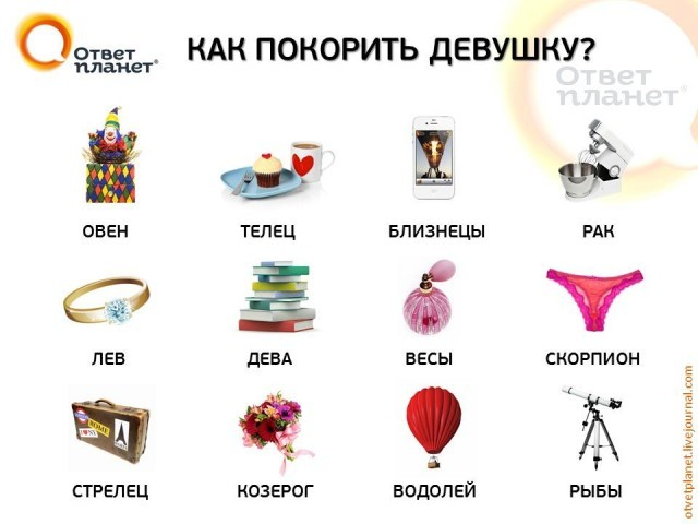 seks-s-grudastoy-devchonkoy