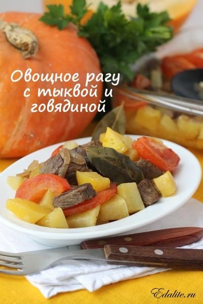 Что вкусного приготовить на обед в духовке