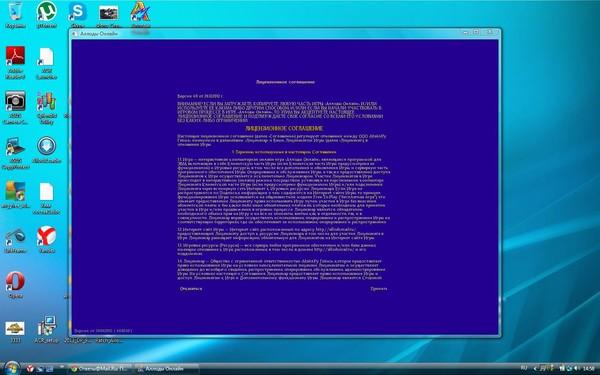Вылазит синий экран что делать
