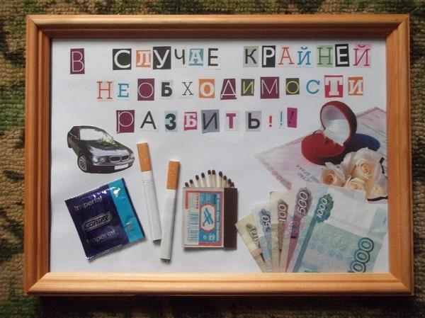 Образцы сертификатов на подарок