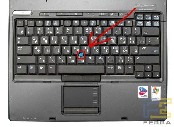 Как сделать чтобы работала клавиатура на ноутбуке
