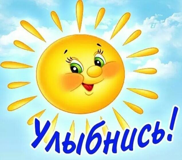 http://otvet.imgsmail.ru/download/d947f6628a11ded015e8a105416d6883_h-614.jpg