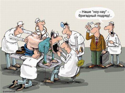 medosmotri-muzhikov