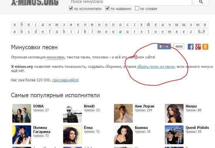 Ответы@Mail.Ru: Можно ли вырезать вокал из песни программой Sony Vegas или Sound Forge?
