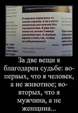 chem-predohranyatsya-esli-redko-seks