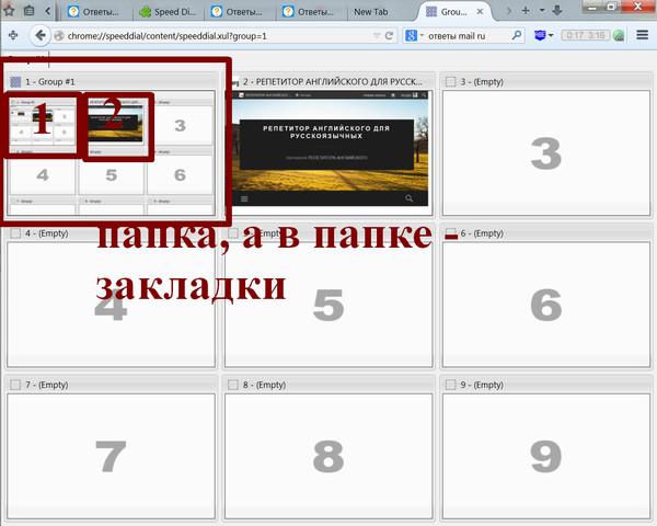 Как создать закладку в safari - Planetarium71.ru