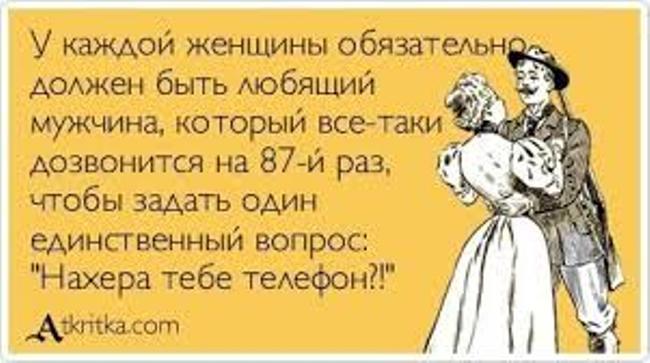 negrityanka-s-britoy-pizdoy