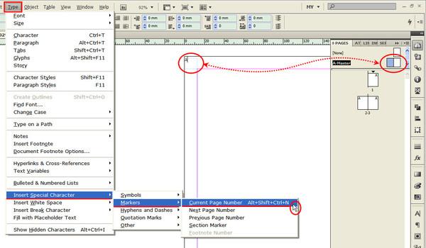 Как сделать страницу-шаблон в индизайне