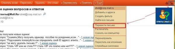 Давненько в теме не писали))