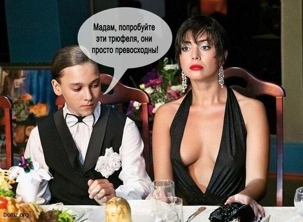smotret-porno-zrelih-zhenshin-s-patsanami