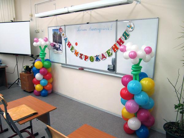 Мастер класс по украшению ко дню рождения