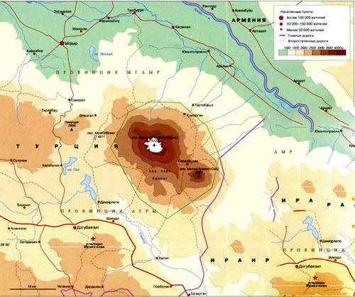 Где находится гора арарат в какой стране