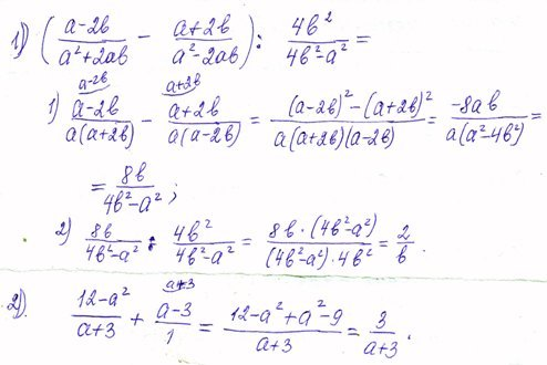 (3a - 2b)(2a + 3b) = = 3a - 2a + 3a - 3b + (- 2b) - 2a + (- 2b) - 3b = = 6a 2 + 9ab - 4 ab - 6b
