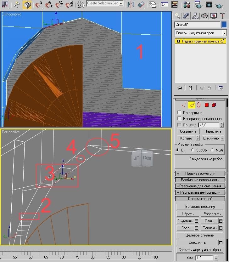 3d max как сделать арку