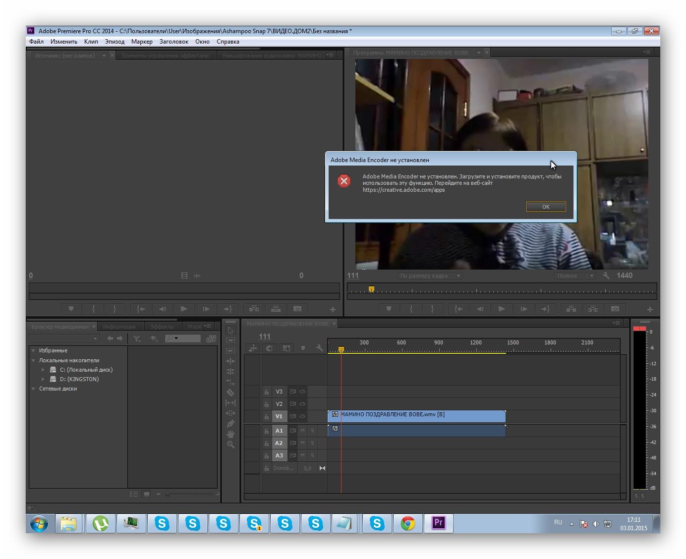 Эффекты Adobe Premiere Pro Видеомонтаж 72