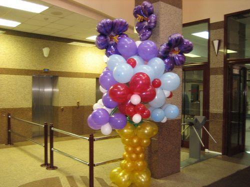 Поздравление с шарами сценка 36