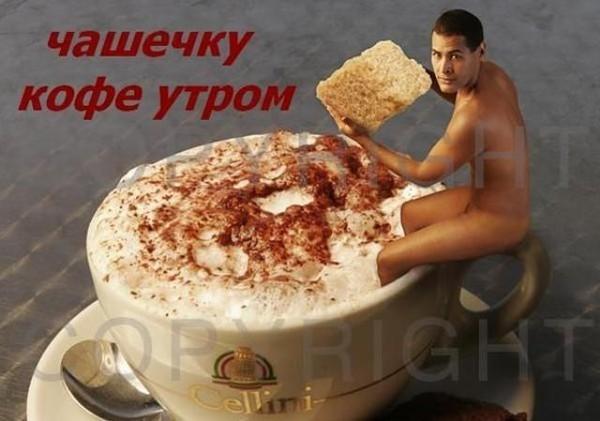 Обнаженный Мужчина Доброе Утро