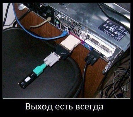 Ответы@Mail.Ru: Это прикол или флешка реально будет работать в сервере?