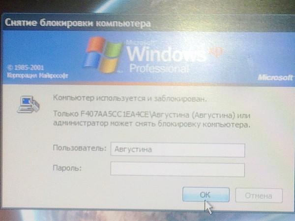 vash-kompyuter-zablokirovan-po-prichine-prosmotra-pornoproduktsii