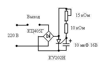 Регулятор напряжения 220в на ку202н