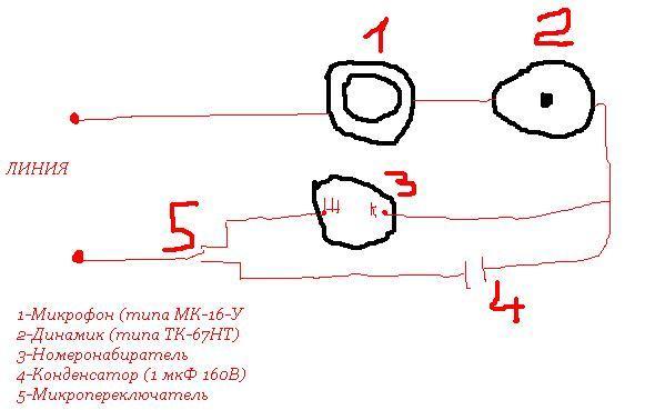 Телефонная трубка схема подключения