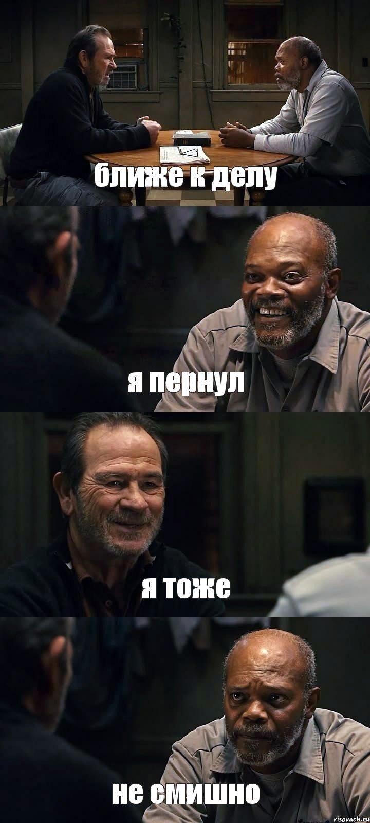 Что делать если постоянно смеёшься