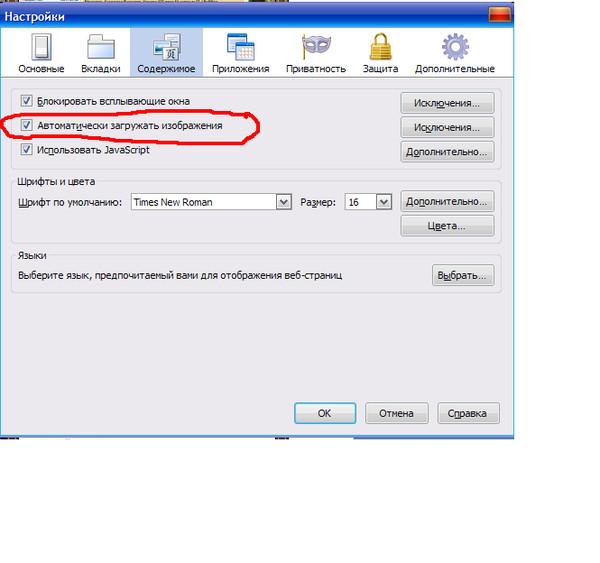 Как сделать свой браузер нормальным