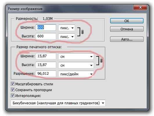 Схема сетевого фильтра в удлинителе