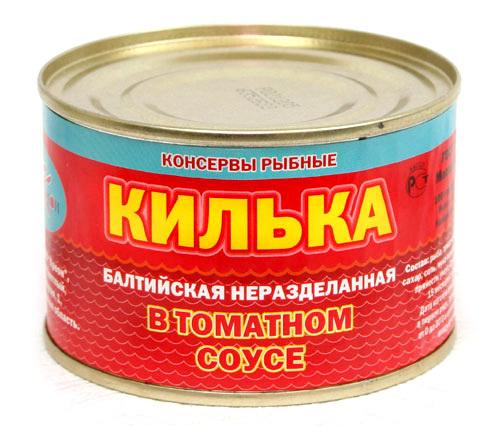 Консервы рыба в томатном соусе рецепт