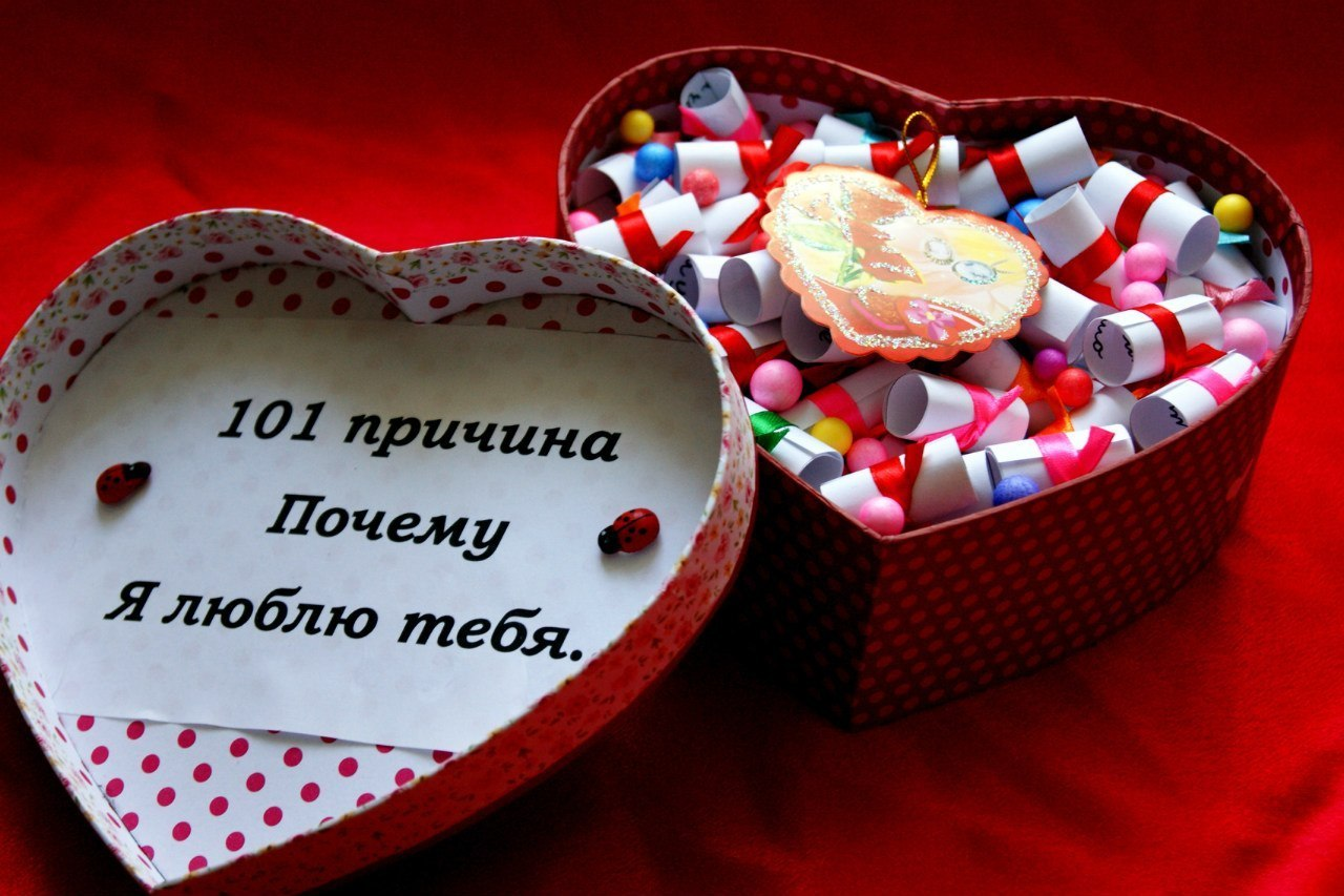 100 причин почему я люблю тебя своими