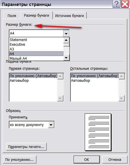Как сделать 4 страницы на листе в ворде