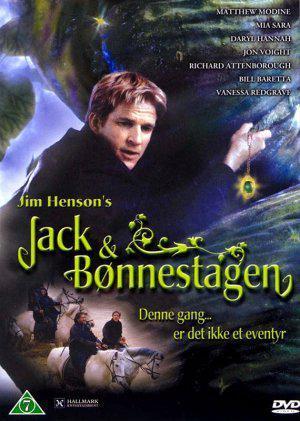 Джек и Бобовое дерево: Правдивая история/ Jack and the Beanstalk: The Real Story