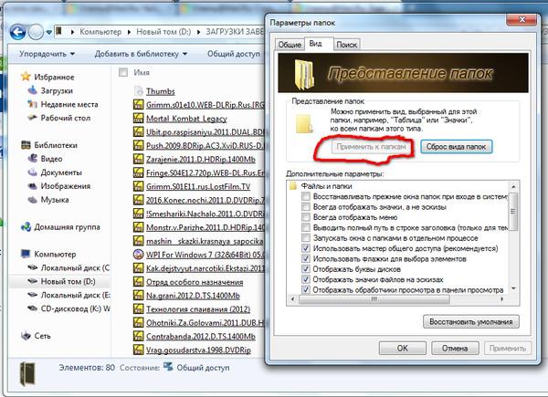 Как сделать доступ ко всем папкам в windows 10 681