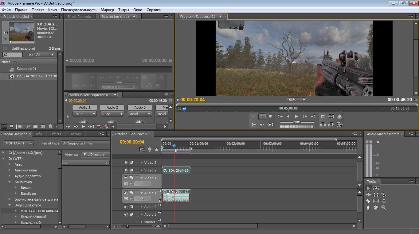Как сделать звук в adobe premiere pro cc 562
