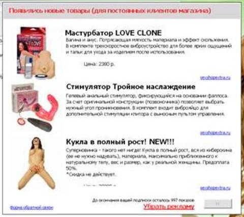 russkiy-gaishnik-ostanovil-blondinku-porno-onlayn