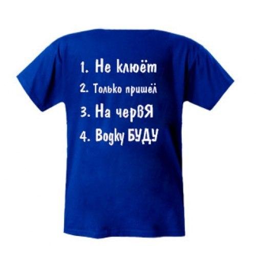 Какие пожелания можно написать на футболке