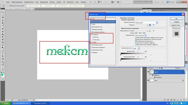 Как сделать эффект печатающегося текста