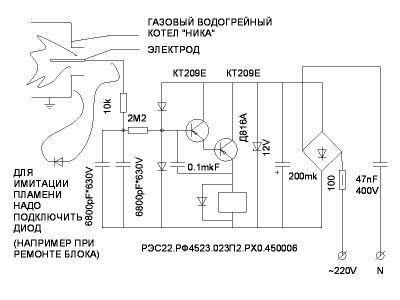Схема датчика ионизации пламени