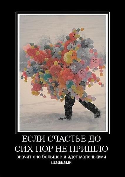 Конкурс что для вас значит счастье